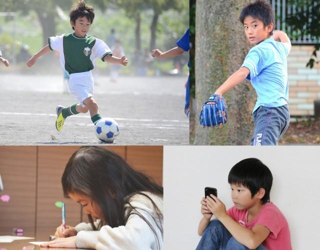 子ども サッカー 野球 勉強 スマホ